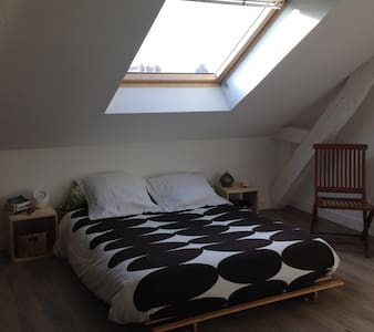 Beautiful appartment in the city - Le Mans - Byt