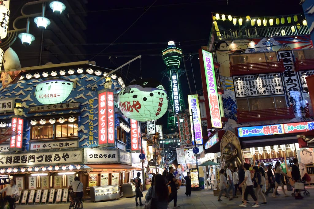 At the night, this is center of Shinsekai. Just 2 min on foot.