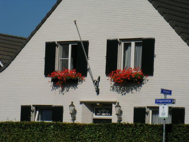 Ertveldsche Hoeve - Student hostel in Den Bosch - 's-Hertogenbosch - Outro