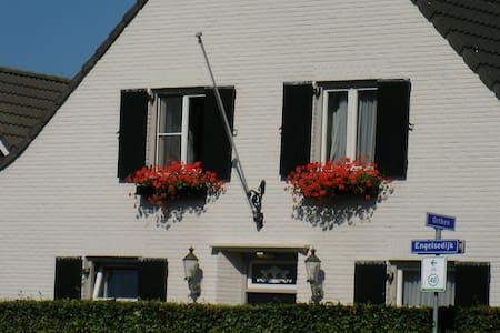 Ertveldsche Hoeve - Student hostel - 's-Hertogenbosch - Muu