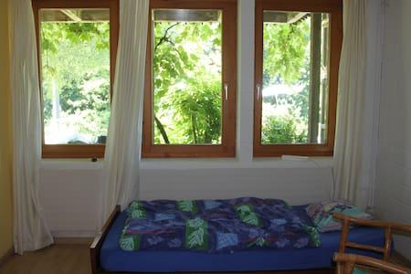 Zimmer,WC/Dusche,near St.Gallen - Engelburg