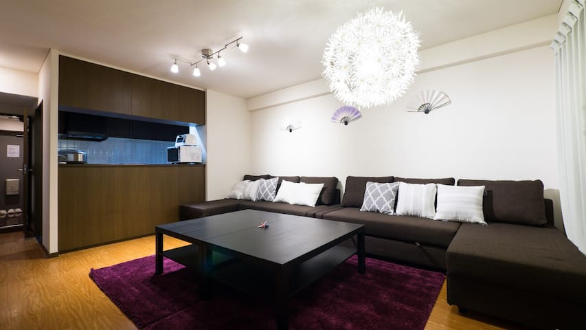 Arashiyama Big 3 bedrooms/FREE WIFI - Kyōto-shi - Apartment