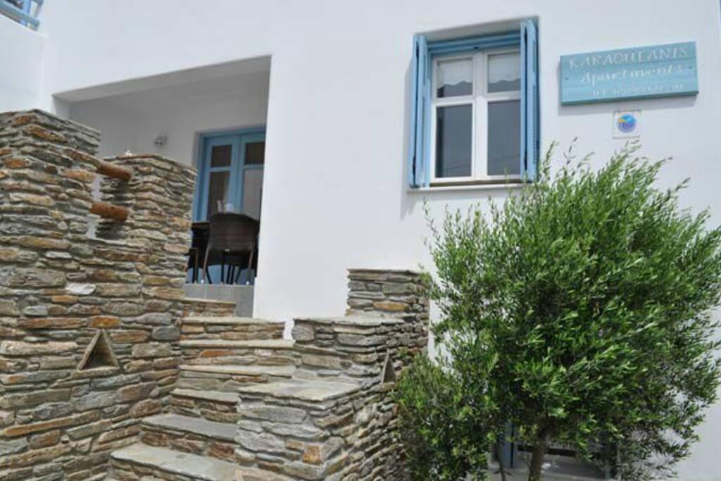 Karaoulanis apartments