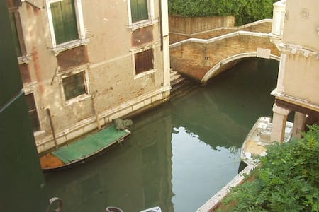 Week-end in Venice Center Apartment - Venecia - Apartamento