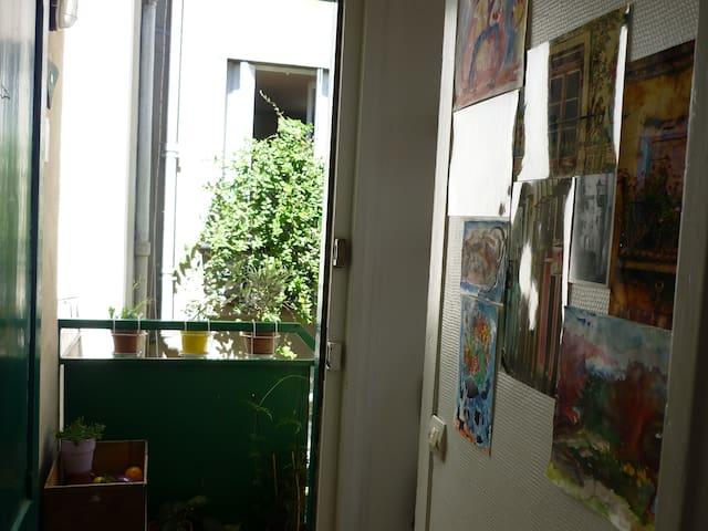 ATELIER DE CHARME  LUMINEUX 45m2 - Parigi - Loft