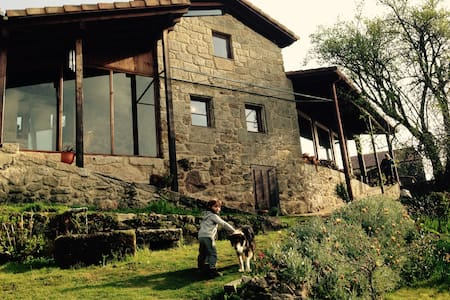 Espazionatura Country House Retreat - A Cañiza - Talo