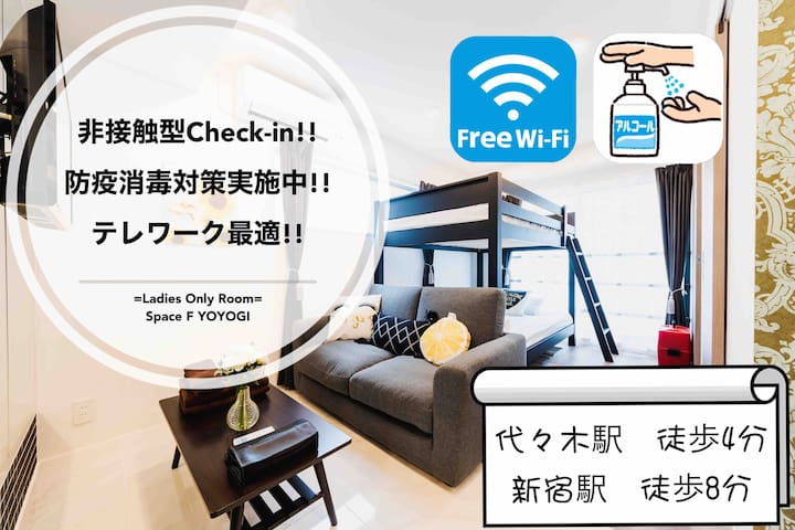 [Support for Corona Measures] Female only Long-term discount, Wi-Fi, ideal for remotework, 5 min walk from Station 402