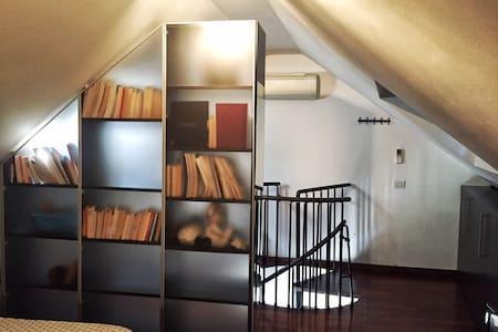 Bellissima casa su due piani - Buccinasco - 公寓