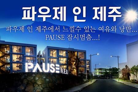 PAUSE IN JEJU #10 | STANDARD | BREAKFAST 30% D/C - Injeongoreum-ro86beon-gil, Seogwipo-si