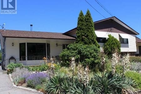 Jani's Place - Summerland - House