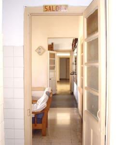 Paphos City Guest house/hostel - Flat