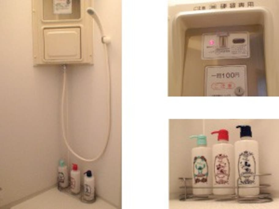 コインシャワー 5分・100円です。  There are two coin-shower  rooms.