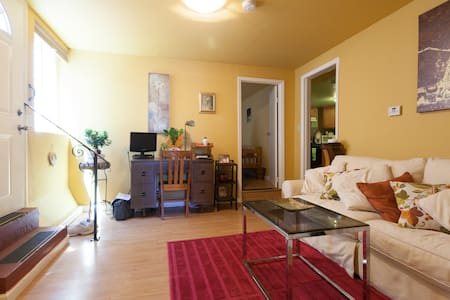 Charming 2 BR In-Law Suite - Oakland