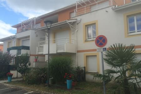 Appartement avec Jardin  proche de Bordeaux Centre - Villenave-d'Ornon