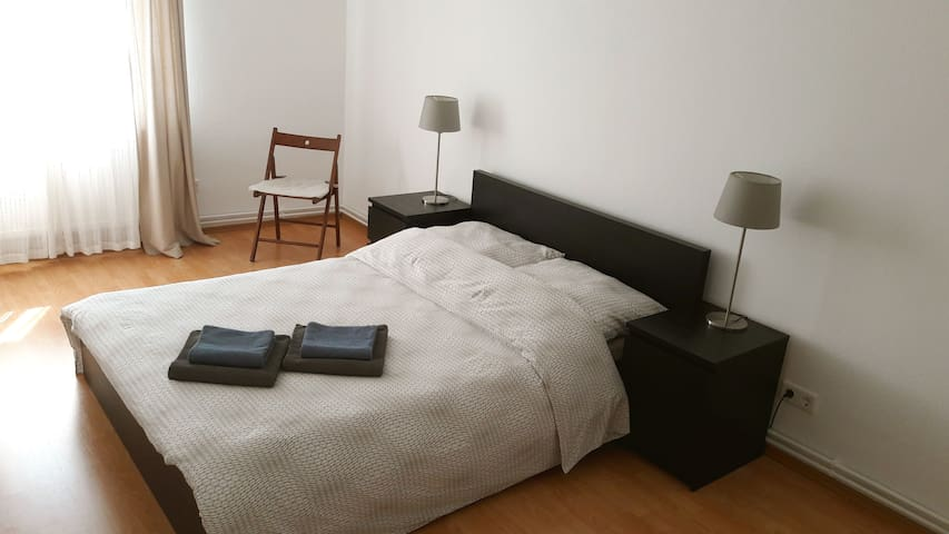 Cosy room in the heart of Frankfurt - Francoforte - Appartamento