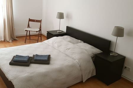 Cosy room in the heart of Frankfurt - Frankfurt - Lejlighed