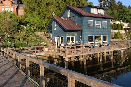 Gig Harbor's Downtown Waterfront - 吉格港(Gig Harbor) - 独立屋