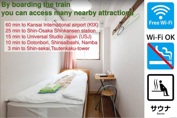 #1 Single private bed room *2 min walk by station*