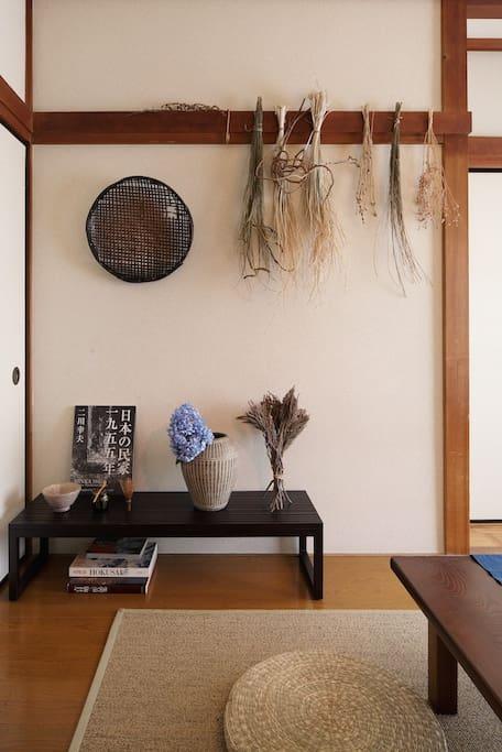 Japanese mingei style