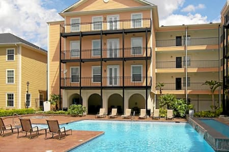 Private apartment minutes from Magazine St - New Orleans - Appartement
