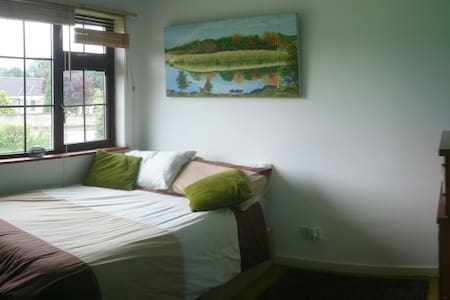 Double Bed, Bungalow near Town with Country Beauty - Tralee - Bungalow