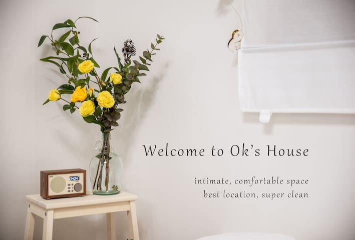 ♥New open♥ Welcome To OK's House!