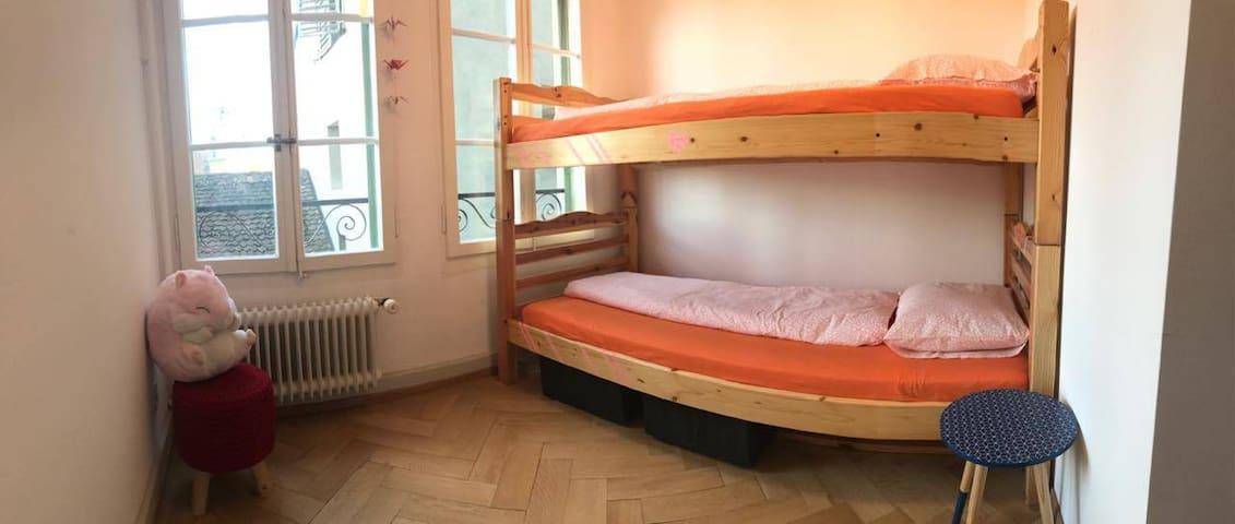 Chambre dans une super colocation - Fribourg - Apartment