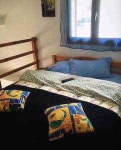 chambre dans maison - La Terrasse - 宾馆