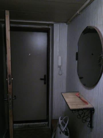1- комнатная квартира в тихом районе