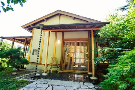 Japanese home on 11 private acres