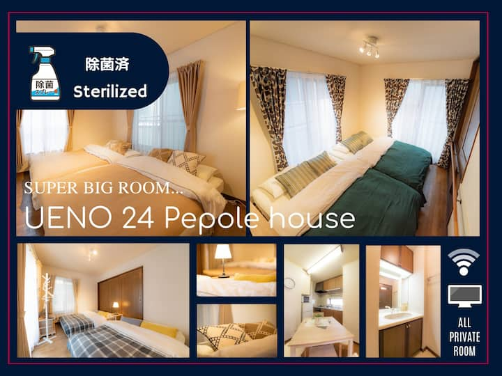 ▼24people Big house2▼Ueno∞Akihabara area/Free wifi