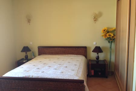 Apartamento Dona Mariana - Alcantarilha - Apartamento
