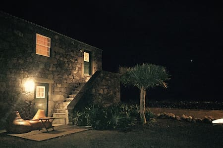 Pico Island Rural house - S.Vicente - HOUSE 3 &4 - S.Roque do Pico