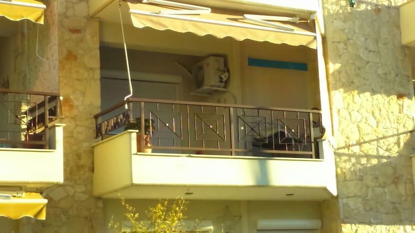 Teachers Apartment - Kallithea
