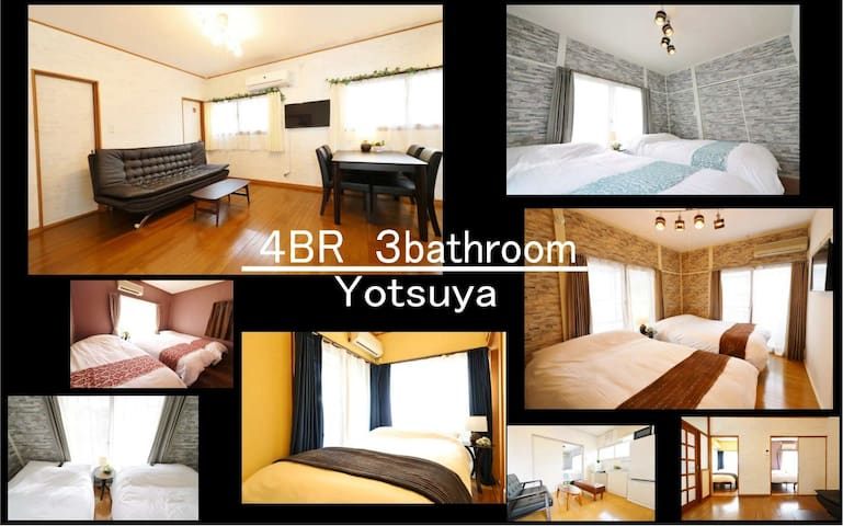 4BR 3Bathroom Direct access Shinjuku  Y2 - Shinjuku-ku - Hus