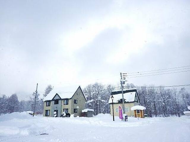 Trailside Chalets Niseko