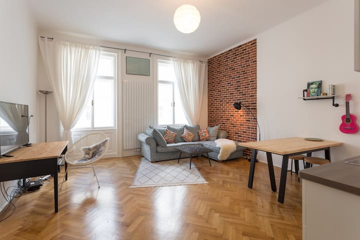 City Center Station Neubaugasse - Vienna - Apartamento