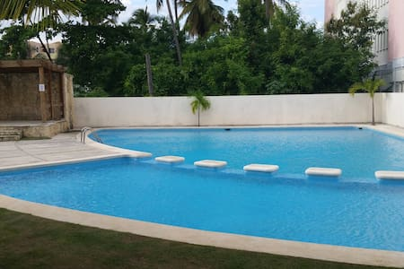 Room Bedkingsize close to the beach - Punta Cana - 公寓