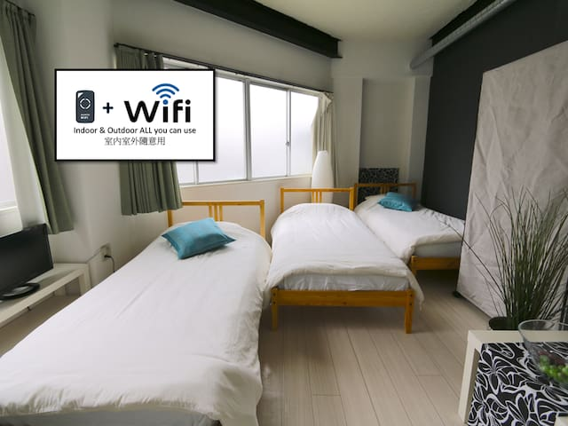 NT3 Free Pocket Wifi! 3BEDS! 6mins from UMEDA