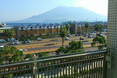 5階のベランダから桜島の絶景が見えるゲストアパートメント! - Kagoshima-shi