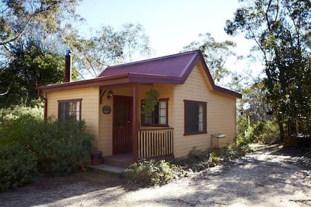 Romantic Tricklebeck Spa Cottage - Blackheath - Kabin