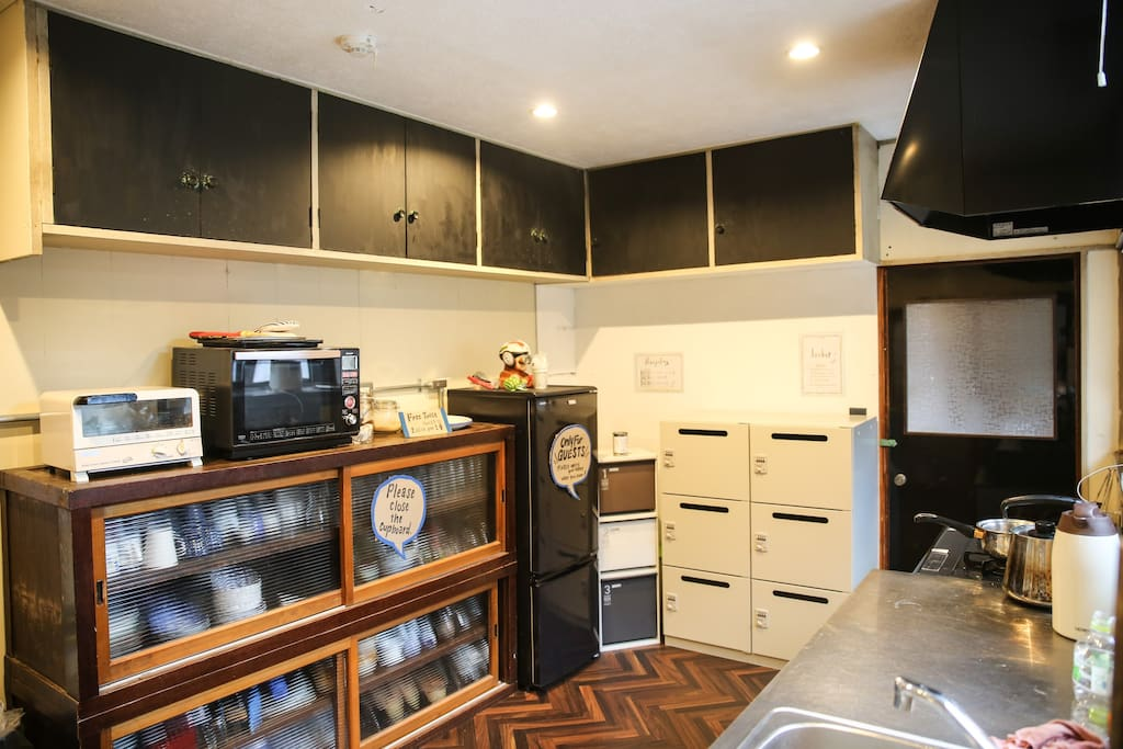 Big Kitchen and Lockers
