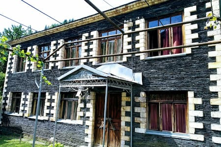 Caucasus Guesthouse