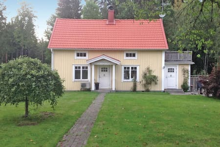Holiday cottage with 2 bedrooms on 80m² in Sävsjö