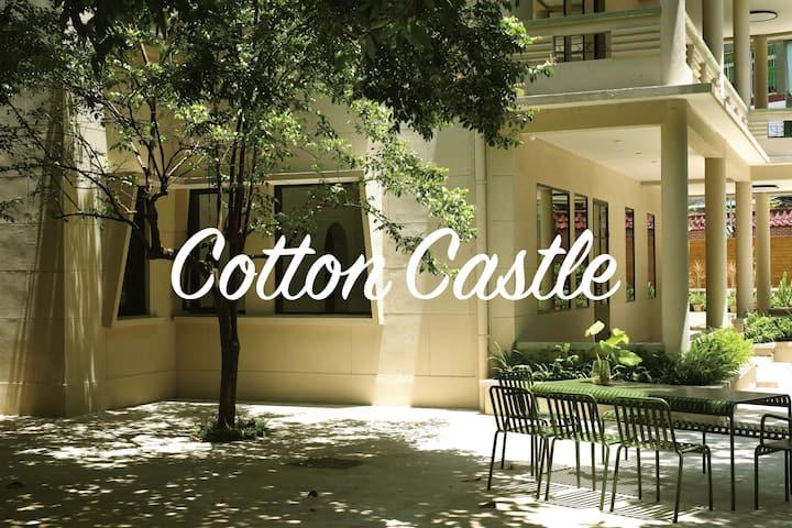 CottonCastle-205房|历史别墅|超大花园|淘金|东山口|北京路|天河|广州塔|珠江新城