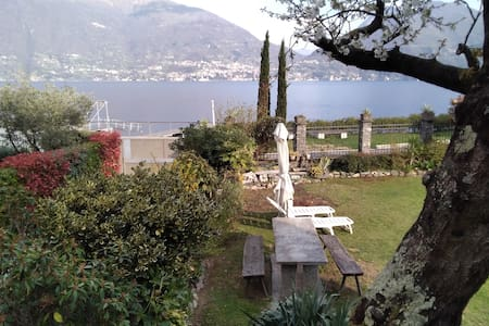 Casa Giardino al Lago (Garden Home on the Lake)
