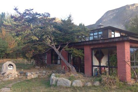 Linda Habitación Matrimonial  Casa campo, central. - Coyhaique - Haus