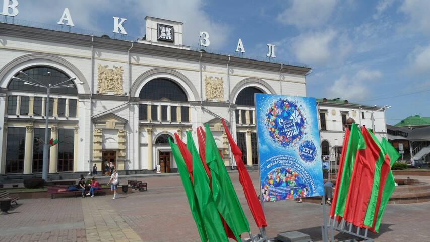 """Апартаменты """"Локо"""" у вокзала - Витебск - Wohnung"""