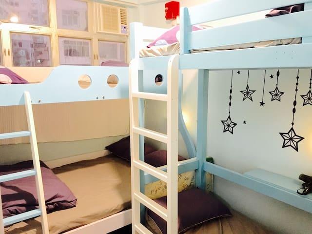 (Bed 12) CAlvin Hostel,1 sec to MTR - Yau Tsim Mong District - Casa