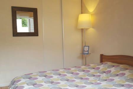 Chambre dans une maison cosy - Landerneau - Casa